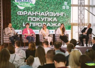 Бизнес-пикник 2019, г. Пермь